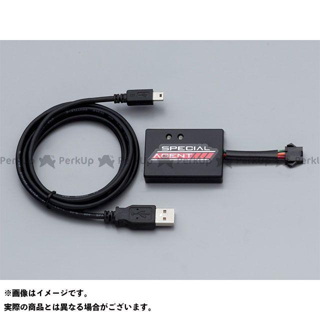 スペシャルエージェント ZRX1200ダエグ ZRX1200DAEG Negotiator-I インジェクションコントローラー SPECIAL AGENT