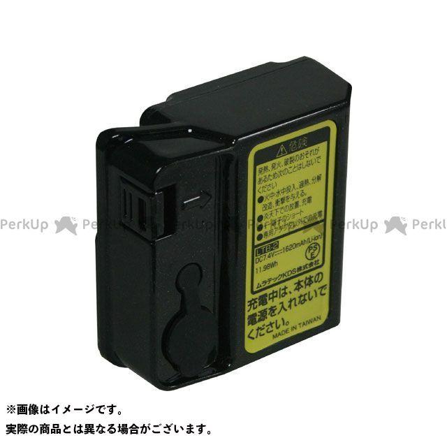 ムラテックKDS LTB-2 充電池(RGL-60専用) KDS