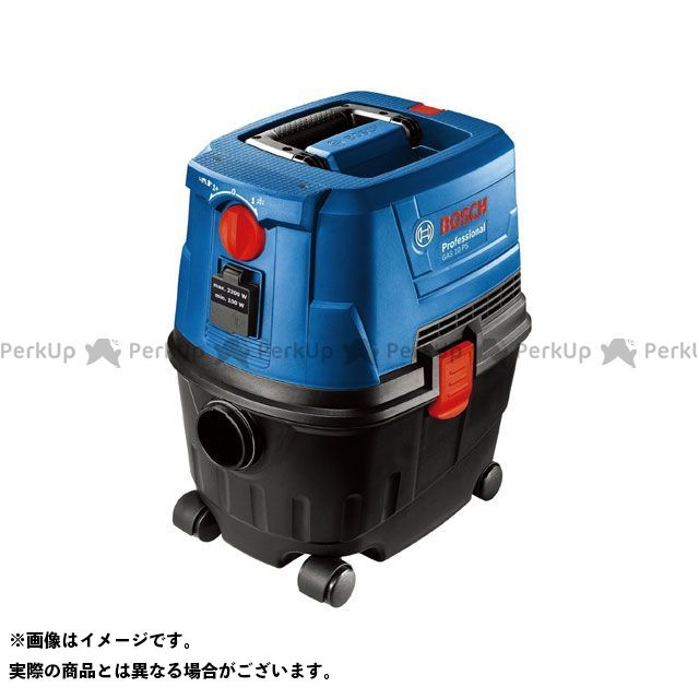 ボッシュ BOSCH 電動工具 工具 ボッシュ GAS10PS マルチクリーナーPRO 連動コンセント付  BOSCH
