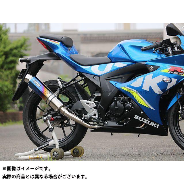WR'S GSX-R125 GSX-R150 JMCA フルエキゾースト(ラウンドタイプ) 仕様:ステンレス/チタン(焼き色) WR'S