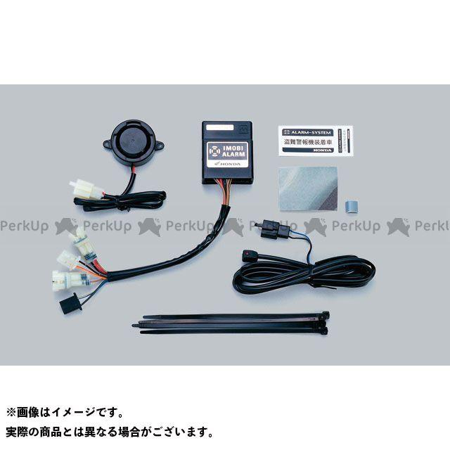 Honda モンキー125 イモビアラーム ホンダ