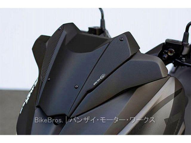 BCD Xマックス125 Xマックス250 スクリーン関連パーツ ヤマハ XMAX XTショートスクリーン(2018以降・つや消し黒・カーボンシート付き)