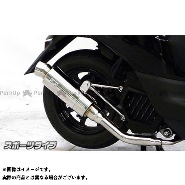 ウイルズウィン ビーノ ビーノ(2BH-AY02)用 ロイヤルマフラー スポーツタイプ WirusWin