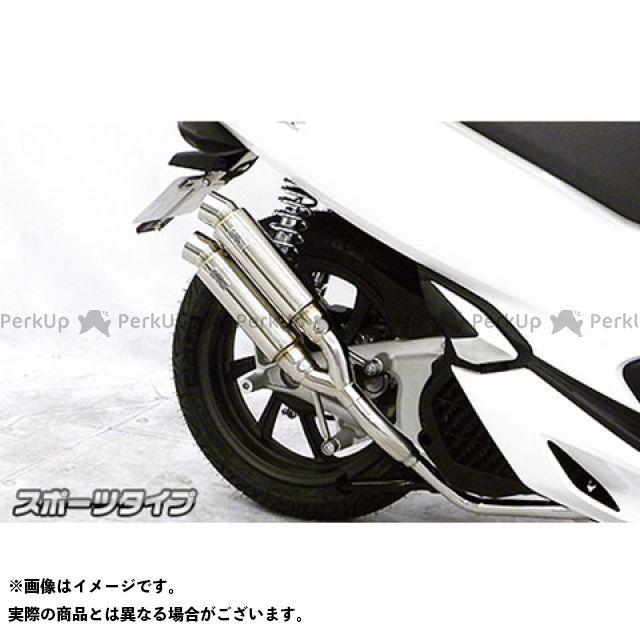 オプション:なし WirusWin ウイルズウィン アトミックツインマフラー PCX150 スポーツタイプ PCX150(2BK-KF30)用
