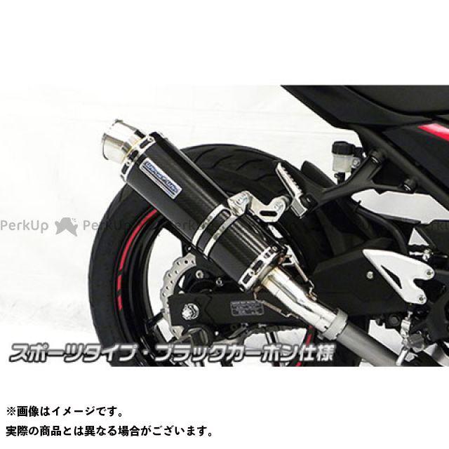 ウイルズウィン ニンジャ250 Ninja250(2BK-EX250P)用 スリップオンマフラー スポーツタイプ ブラックカーボン仕様