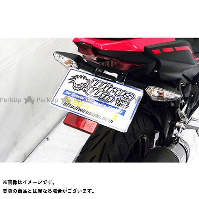 ウイルズウィン ニンジャ400 Ninja400(2BL-EX400G)用 フェンダーレスキット WirusWin
