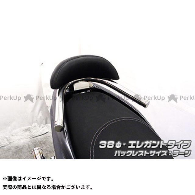 ウイルズウィン トリシティ125 トリシティ125(2BJ-SEC1J)用 バックレスト付き 38φタンデムバー エレガントタイプ ラージ