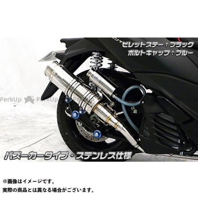 ウイルズウィン トリシティ155 トリシティ155(2BK-SG37J)用 アニバーサリーマフラー バズーカータイプ ブラックカーボン仕様 ビレットステー:シルバー ボルトキャップ:ブルー オプション:なし WirusWin