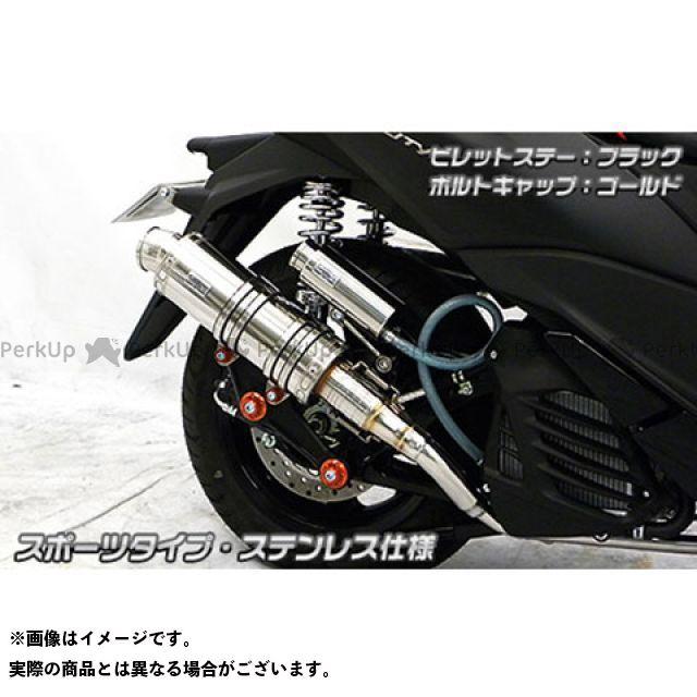 ウイルズウィン トリシティ155 トリシティ155(2BK-SG37J)用 アニバーサリーマフラー スポーツタイプ ステンレス仕様 ブラック レッド なし