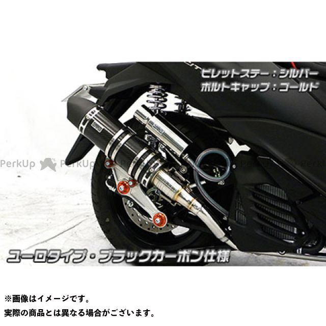 ウイルズウィン トリシティ155 トリシティ155(2BK-SG37J)用 アニバーサリーマフラー ユーロタイプ ブラックカーボン仕様 ビレットステー:ブラック ボルトキャップ:レッド オプション:オプションB WirusWin
