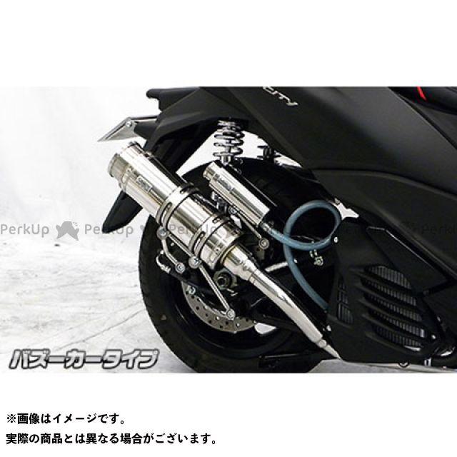 【無料雑誌付き】ウイルズウィン トリシティ155 トリシティ155(2BK-SG37J)用 ロイヤルマフラー バズーカータイプ オプション:オプションD+E(ブラック) WirusWin