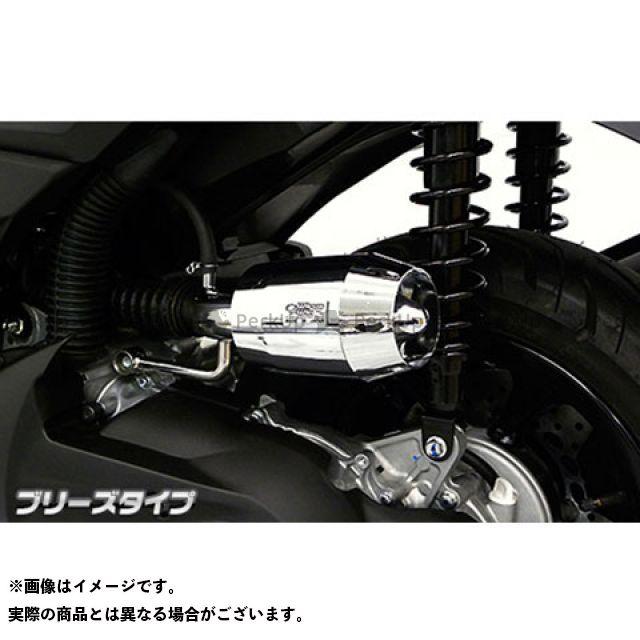 ウイルズウィン トリシティ155 トリシティ155(2BK-SG37J)用 ブリーズタイプエアクリーナーキット カラー:ブラックメッキ WirusWin