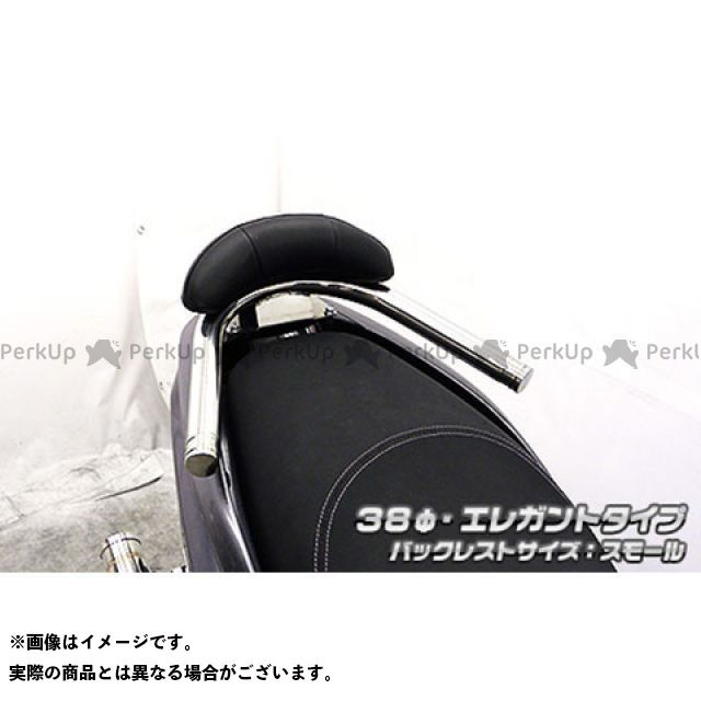 ウイルズウィン トリシティ155 トリシティ155(2BK-SG37J)用 バックレスト付き 38φタンデムバー エレガントタイプ スモール