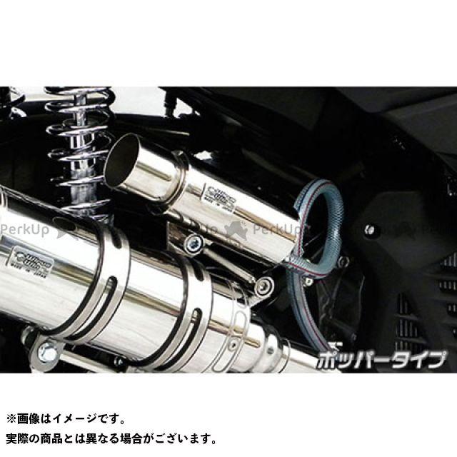 ウイルズウィン トリシティ155 トリシティ155(2BK-SG37J)用 ブリーザーキャッチタンク ポッパータイプ WirusWin