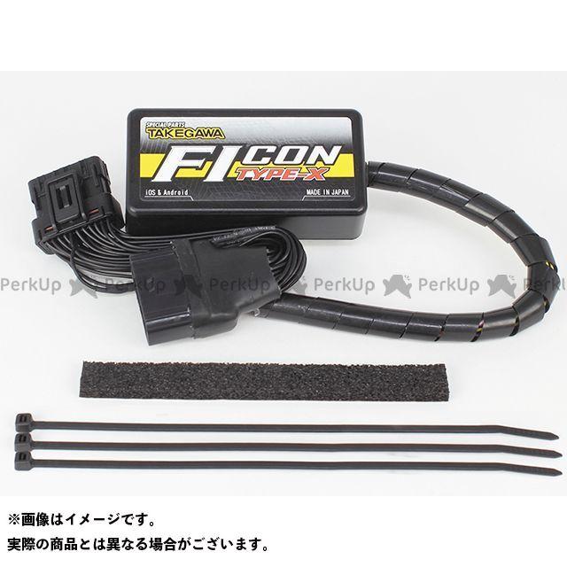 SP武川 グロム FIコン TYPE-X(インジェクションコントローラー) TAKEGAWA