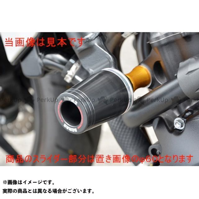 アグラス CB1000R レーシングスライダー フレームタイプ φ60 ホワイト AGRAS