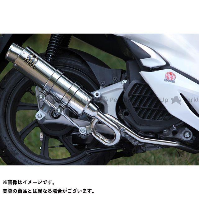 【エントリーで最大P23倍】SP忠男 PCX150 PURE SPORT S SUS スペシャルパーツタダオ