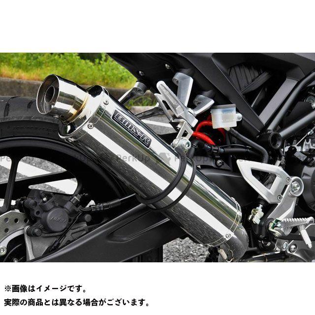 BMS CB125R R-EVO フルエキゾーストマフラー ステンレス 政府認証 BMS RACING FACTORY