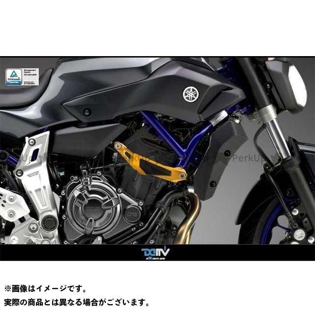 【エントリーで更にP5倍】ディモーティブ MT-07 トレーサー700 XSR700 フレームスライダー MT-07 カラー:チタン Dimotiv