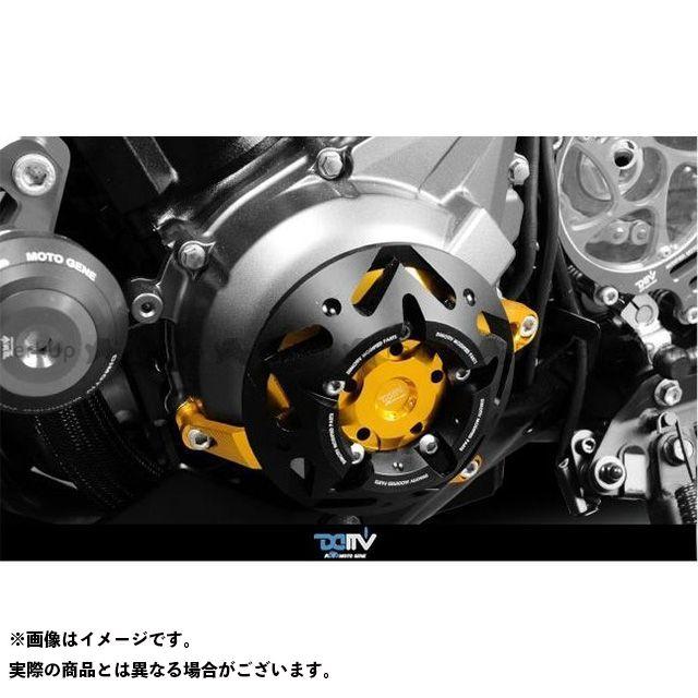ディモーティブ ニンジャ1000・Z1000SX Z1000 エンジンプロテクター Z1000 Z1000SX 左 オレンジ Dimotiv