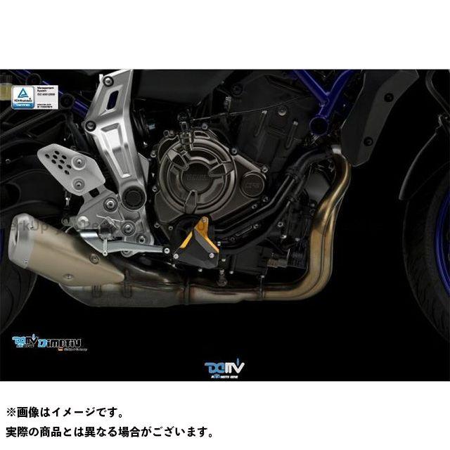 送料無料 ディモーティブ Dimotiv スライダー類 エンジンクラッシュパッド MT-07 右 ブラック