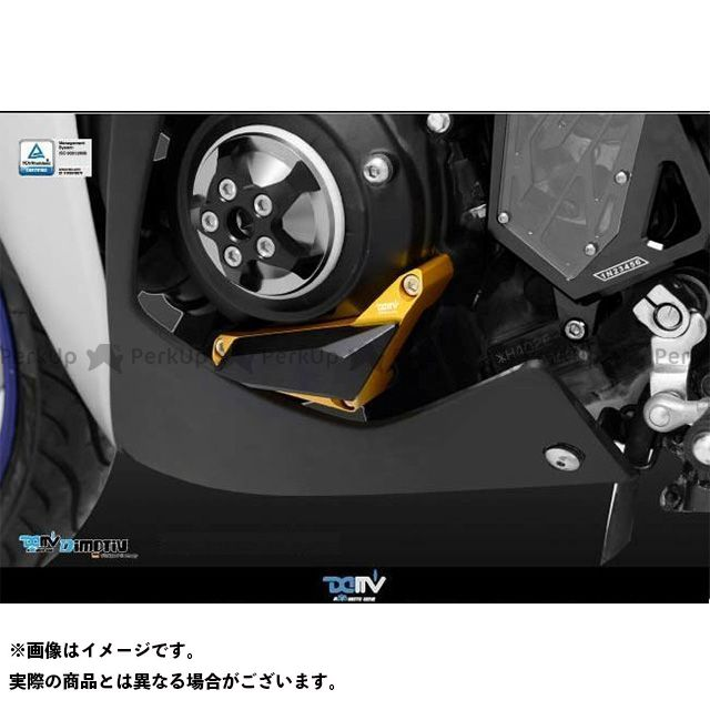 送料無料 ディモーティブ MT-03 YZF-R3 スライダー類 エンジンクラッシュパッド YZF-R3 左 チタン