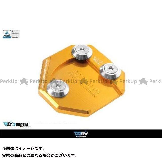 ディモーティブ GSR750 GSX-S1000 GSX-S1000F サイドスタンドエンド GSR750 ブラック Dimotiv