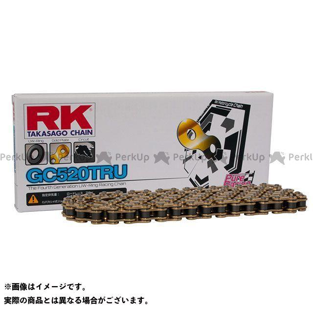 送料無料 RKエキセル 汎用 チェーン関連パーツ レース専用ドライブチェーン GC520TRU 114L