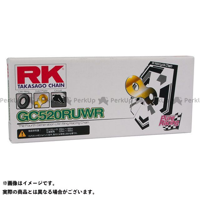 送料無料 RKエキセル 汎用 チェーン関連パーツ レース専用ドライブチェーン GC520RUWR 112L