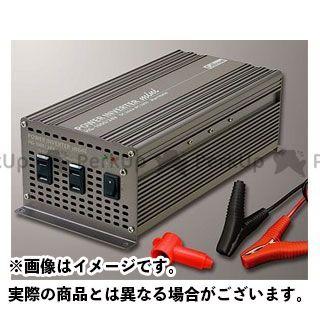 セルスター Cellstar インバーター HG-1000/24V