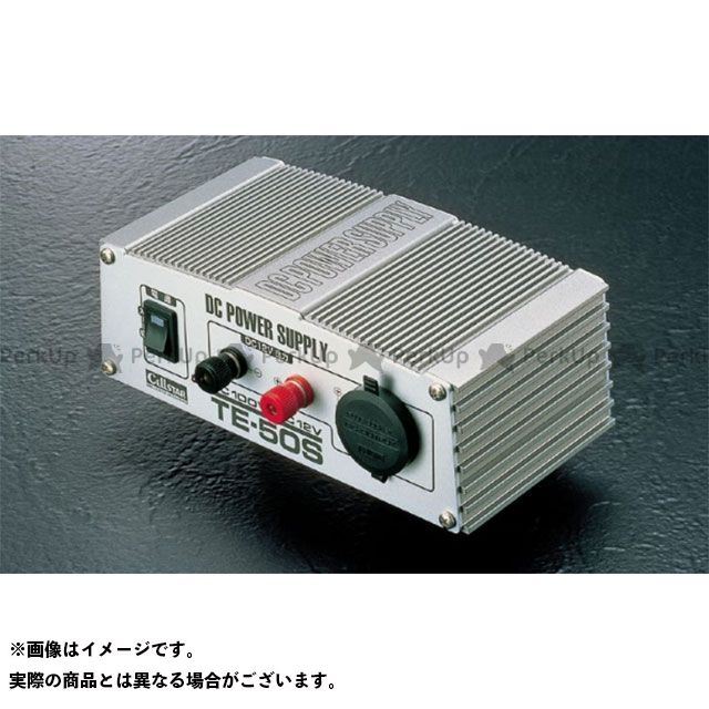 【エントリーで更にP5倍】セルスター ホーム電源 TE-50S Cellstar