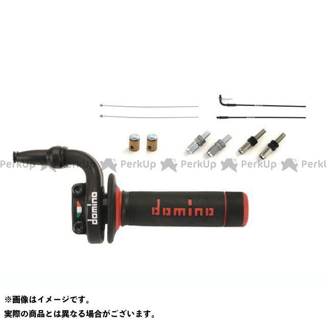 ドミノ 汎用 オフロード ハイスロットルキット 汎用タイプ(ブラック) domino