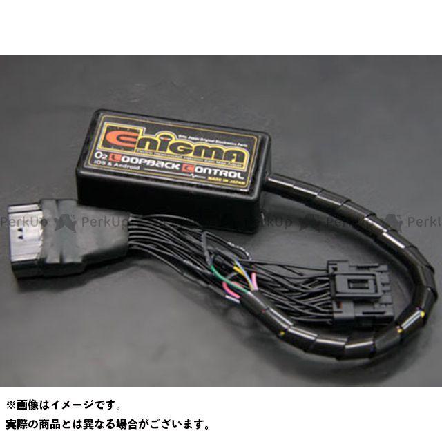【1着でも送料無料】 DILTS JAPAN クロスカブ110 CDI HONDA・リミッターカット JAPAN ENIGMA インジェクションコントローラー DILTS LC type RTF HONDA クロスカブ110(JA10) ループバックコントロール内蔵カプラーオンモデル, 家具のホンダ:ff1f78c1 --- canoncity.azurewebsites.net
