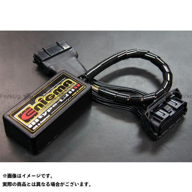 DILTS JAPAN エヌマックス125 CDI・リミッターカット ENIGMA インジェクションコントローラー type PRTF YAMAHA NMAX125(SE86J) リプレイサー内蔵カプラーオンモデル
