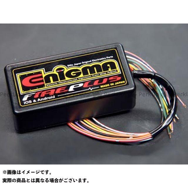 DILTS JAPAN Z125プロ ENIGMA インジェクションコントローラー FirePlus KAWASAKI Z125 PRO Bluetooth接続モデル ディルツジャパン