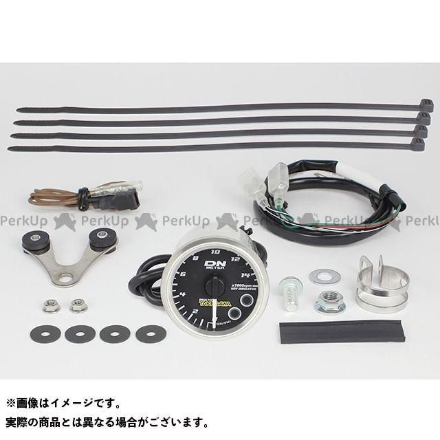 SP武川 クロスカブ110 クロスカブ50 φ48スモールDNタコメーターキット メーカー在庫あり TAKEGAWA