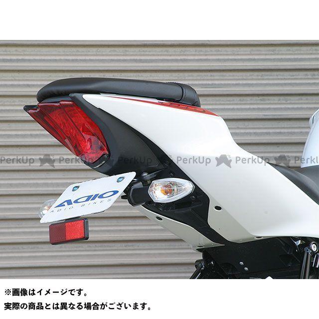 アディオ GSX-R125 GSX-S125 フェンダーレス ADIO