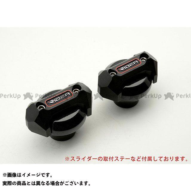 【特価品】リデア ニンジャ250 ニンジャ400 フレームスライダー メタリックタイプ(ブラック) RIDEA