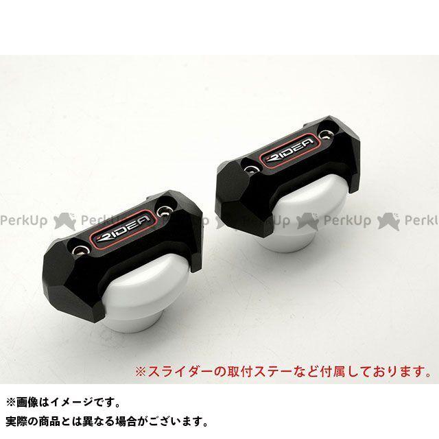 【特価品】リデア ニンジャ250 ニンジャ400 フレームスライダー メタリックタイプ(ホワイト) RIDEA