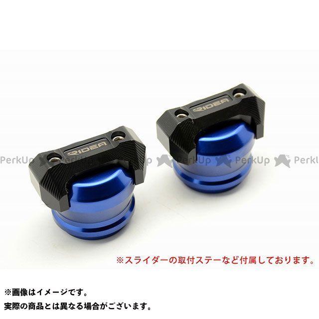 【特価品】リデア Z900RS Z900RSカフェ フレームスライダー スタンダードタイプ(ブルー) RIDEA