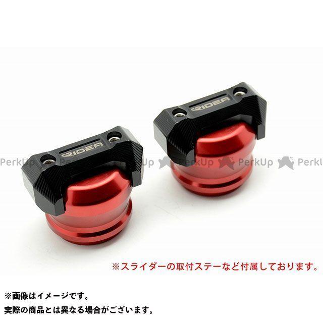 【特価品】リデア Z900RS Z900RSカフェ フレームスライダー スタンダードタイプ(レッド) RIDEA