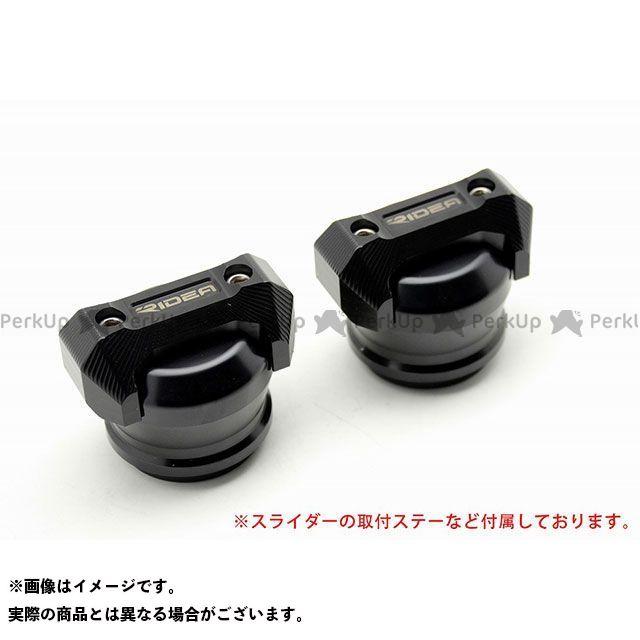 【特価品】リデア GSX-S125 フレームスライダー スタンダードタイプ(ブラック) RIDEA