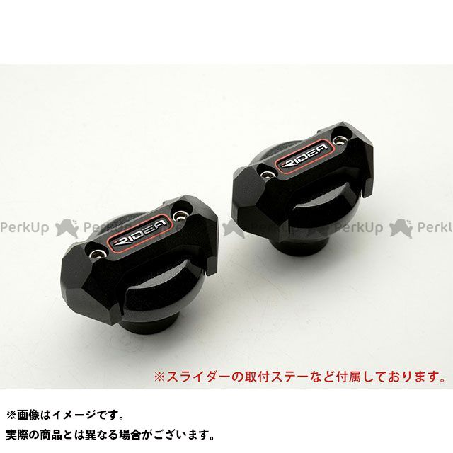 【特価品】リデア GSX-S125 フレームスライダー メタリックタイプ(ブラック) RIDEA