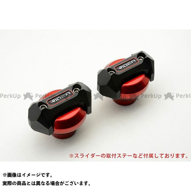 【特価品】リデア GSX-S125 フレームスライダー メタリックタイプ(レッド) RIDEA