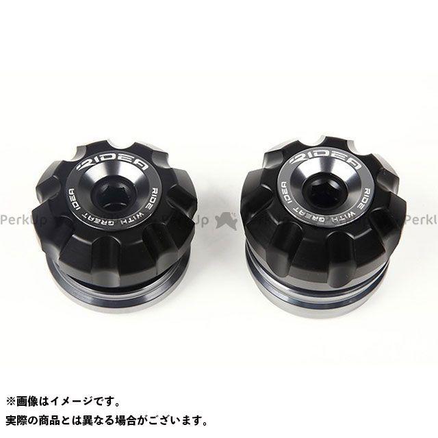 【特価品】リデア GSX-S750 フロントアクスルスライダー(チタン) RIDEA