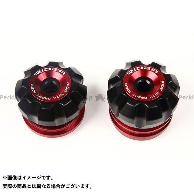 【特価品】リデア GSX-S750 フロントアクスルスライダー(レッド) RIDEA
