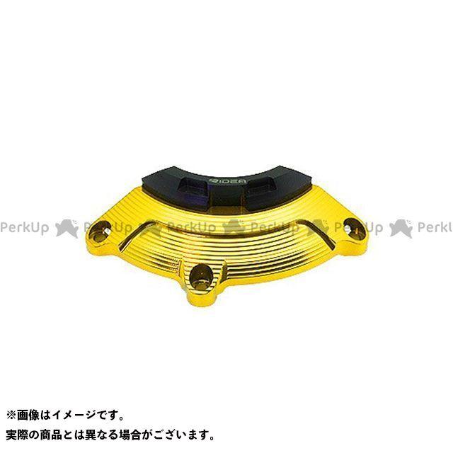 【エントリーで最大P23倍】【特価品】リデア GSX-S750 エンジンカバー 左側(ゴールド) RIDEA