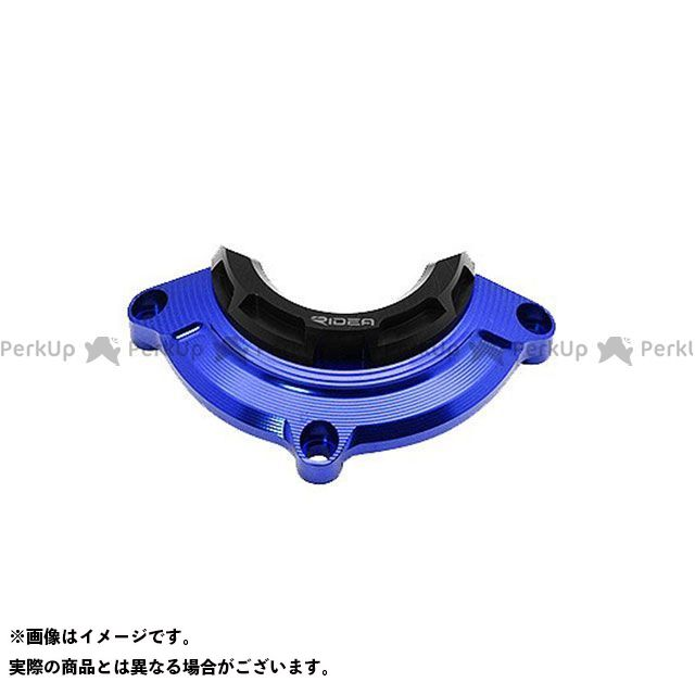 【特価品】リデア GSX-S750 エンジンカバー 右1(ブルー) RIDEA