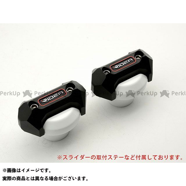 【特価品】リデア G310R フレームスライダー メタリックタイプ(ホワイト) RIDEA