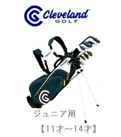 Cleveland★クリーブランド ジュニアゴルフクラブセット【11~14才 140~160cm】7本セット(1W18°FW22°HYBRID28°#7 #9 WEDGE PT Bag)LARGE
